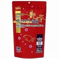 Hikari Sinking Fancy Goldfish Colour Enhancing 200gm