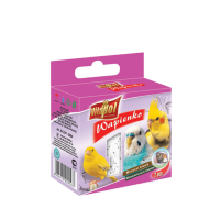 Vitapol Mineral Block For Birds - Shells 40 Gms