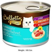 Bellotta Tuna Chunk Mixed Tuna Flake in Gravy, 185 g