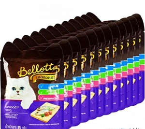 Bellotta Mackerel Wet Food for Cats and Kittens